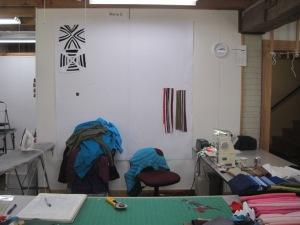 Maria Shell's Design Wall at Two O'Clock